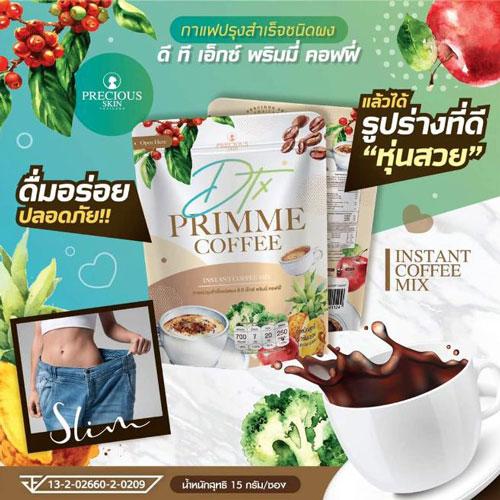 Cà Phê Giảm Cân DTX Primme Coffee Thái Lan
