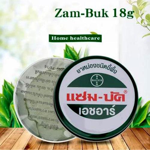 Dầu Cù Là Tràm  Zam Buk Thái Lan