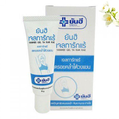 Gel Khử Mùi và Trị Thâm Nách Yanhee Gel Ta Rak Rae Thái Lan 10g