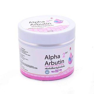 Kem Dưỡng Trắng Alpha Arbutin 2 In 1 Thái Lan 100g