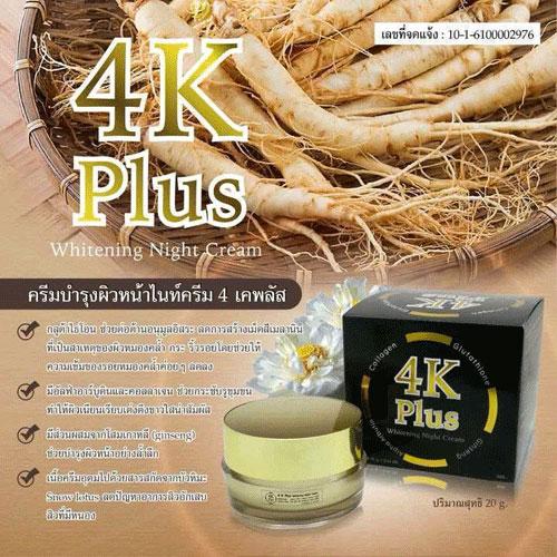 Kem Dưỡng Trắng Da Nhân Sâm 4K Plus Ban Đêm Thái Lan 20gr