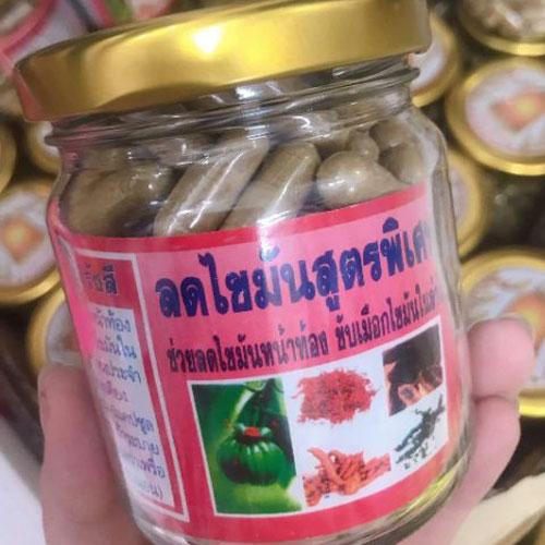 Thuốc Giảm Cân Đông Y Gia Truyền Thái Lan