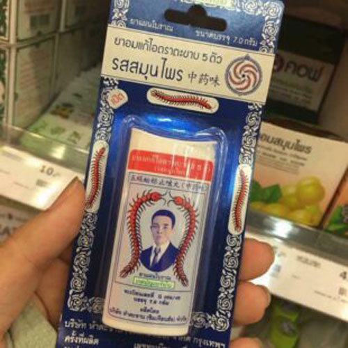 Viên Ngậm Thảo Dược Trị Ho Takabb Con Rết Thái Lan