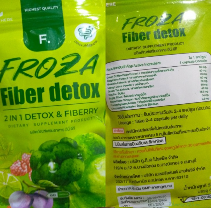 Viên Uống Khử Mỡ Giảm Cân Rau Củ Froza Fiber Detox 2 in 1 Thái Lan