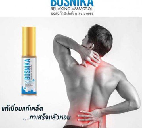 dau-thao-duoc-dau-lan-giam-dau-nhuc-bosnika-relaxing-thai-lan-4653