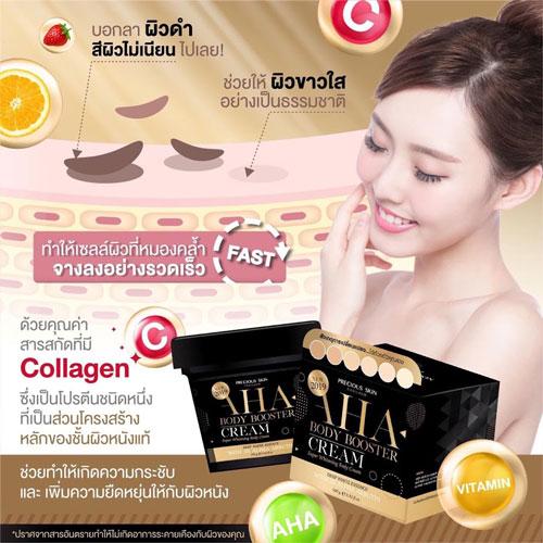 kem-duong-toan-than-kem-u-trang-da-cap-toc-aha-body-booster-cream-thai-lan-4657