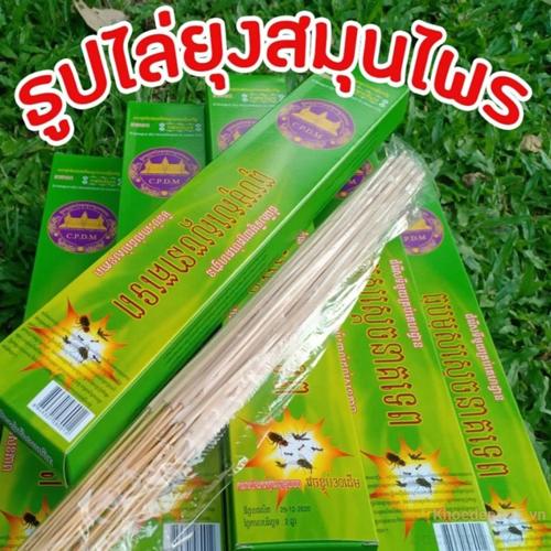 nhang-sach-nhang-muoi-thao-moc-thai-lan-chinh-hang-3616