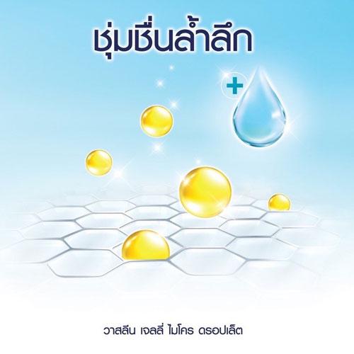 kem-duong-toan-than-serum-chong-nang-duong-da-vaseline-healthy-bright-daily-sun-spf50-thai-lan-4640