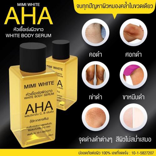 kem-duong-toan-than-serum-kich-rang-body-aha-mimi-white-thai-lan-4658