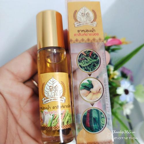 Dầu Thảo Mộc Gừng Tiêu Herb Oil Balm Tasing Yainoi Thái Lan
